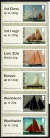 Working Sail 100g Collectors Strip